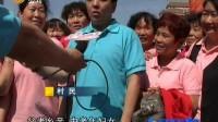 济南 村民运动会趣味乐无边 民生直通车 0429