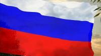 俄联邦国歌(1991-2000)