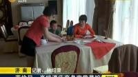 济南 节俭风:高档酒店变身家常菜馆 民生直通车 0430
