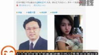 红十字会炫富女郭美美微博引热议 是是非非难辩清