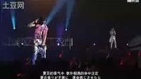 [HEY!JJ]TOHOSHINKI 4th LIVE TOUR 2009 -The Secret Code- FINAL in TOKYO DOME_2