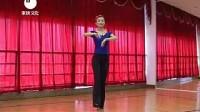 新疆舞蹈教学1:动律组合