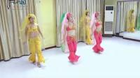 常州企业年会舞蹈培训肖帮舞蹈《印度舞》