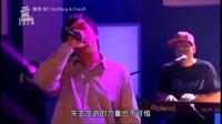 2013.05.01 見證大團 (MC Hot Dog & Free 9 & 宇宙人)