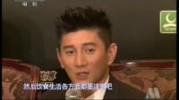 吴奇隆-20140116_电影报道-微博之夜