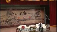 凤凰精选20110528从富春山居图说起(陈文茜/余秋雨)
