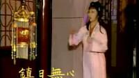 红楼梦-题帕三绝