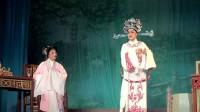 苏州越剧团金殿拒婚选段黄香娟马文英等主演