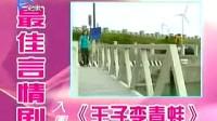 02-10剧风行动(乔恩相关)