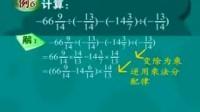 初一数学学习专家指导【3】