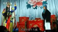 武家坡【川剧高腔】2012.02.26米瓮摄制
