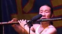 竹笛 女儿情(涡阳长毛唢呐艺术团)