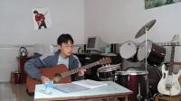 吉他弹唱--南泥湾