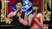 安徽卫视—快乐无敌大PK_20111117