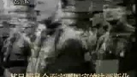 03九一八事变-第二次世界大战实录