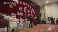 """""""蛇舞新春""""2013新年之夜百川场-大艺术家+Dr.Jolin"""