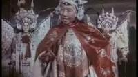 京剧《杨门女将》-趁月光了敌营山高势险
