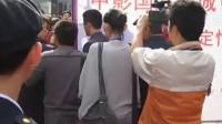 杭州中影开幕红地毯2