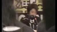 090529~30李準基上海杭州演唱會剪輯