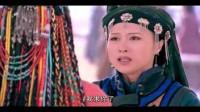 ◎古装宫廷剧:山河恋之美人无泪(04)