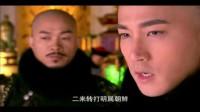 ◎古装宫廷剧:山河恋之美人无泪(05)