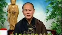 学佛护法的心得及对佛教未来的展望01a