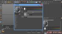 After Effects视频教程70课 自定义简单C4D凹凸材质
