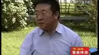 08内蒙古电视台新闻天天看片段-5