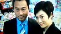 TVB8_法證3探班採訪(祥仔+可頤)