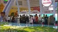 平潭综合实验区展馆首度亮相海交会