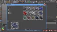 After Effects视频教程68课 C4D预设材质 vs 多材质混合