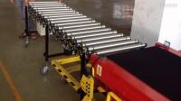 Loading and Unloading conveyor-联合爬坡机视频-前端电动单辊转动