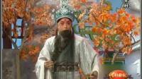京剧《冯谖客孟尝》选段_-于魁智