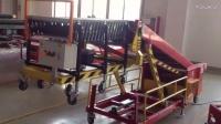 Loading and Unloading conveyor-UP-联合爬坡机视频-上升