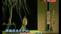 《牡丹亭》展画(王君安)伴奏