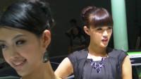 [拍客]2010广州车展美女03