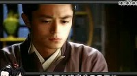 仙剑奇侠传三 景卿 为爱冲冲冲 第三集