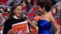 2012杭州首届动漫春晚