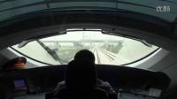 沪宁高铁G7021全程