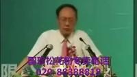 国珍松花粉(赵霖教授和杜鹃妈妈的分享)