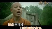 云泉法师-慈母桥