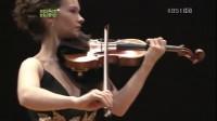 门德尔松e小调小提琴协奏曲 希拉里哈恩 高清