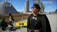 E02中字【综艺】20130219 SHINee 美好的一天