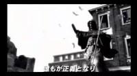 皇牌空战zero