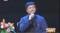 上海沪剧院70--90三代青年沪剧演员专场(二)上