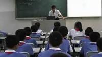 信息与信息传播  初一信息技术优质课视频
