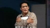 现代豫剧:皆大欢喜《女婿借钱过年》,又名《藏女婿》01