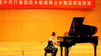钢琴曲--洋娃娃的梦(花蕊7岁)