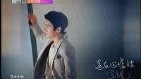周觅(SJ-M)新歌MV《不留纪念》完整首播版