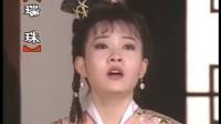 华视版红楼梦04